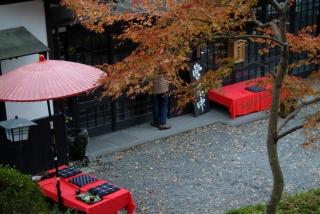 秋月城址、古処庵と紅葉