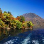 中禅寺湖の紅葉2017!見頃時期、遊覧船からの眺めが最高!