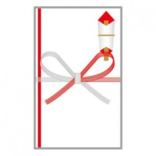 水引が紅白で蝶結びののし袋