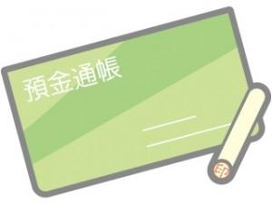 ginkomeimeigi01