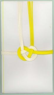 のしなし・黄白い水引の袋