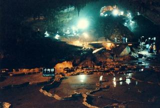 秋芳洞、地下100メートルの洞内