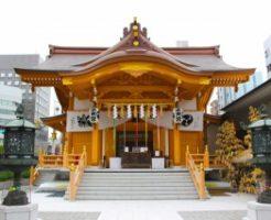 suitengu-miyamairi1