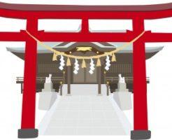 熱田神宮には鳥居が3基立っています